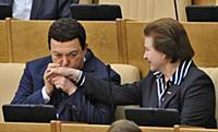 Иосиф Кобзон, Валентина Терешкова.