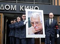 Церемония прощания с кинорежиссером Марленом Хуциевым