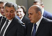 Заседание фракции партии 'Единая Россия' по кандид