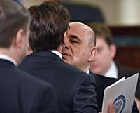 Министр России по связям с Открытым правительством