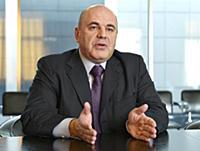 Руководитель Федеральной налоговой службы (ФНС) Ро