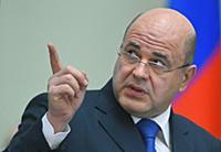 XIII Всероссийский международный налоговый форум в