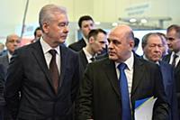 Всероссийская конференция 'Онлайн-кассы - новые во