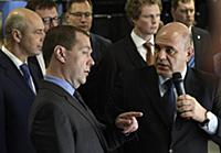 Рабочая поездка председателя правительства России