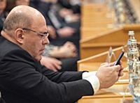 Открытое заседание коллегии Счетной палаты России.