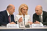 Заседание комиссии по контролю за реализацией пред