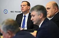 Председатель Правительства Дмитрий Медведев посети