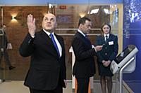 Председатель Правительства Дмитрий Медведев(в цент