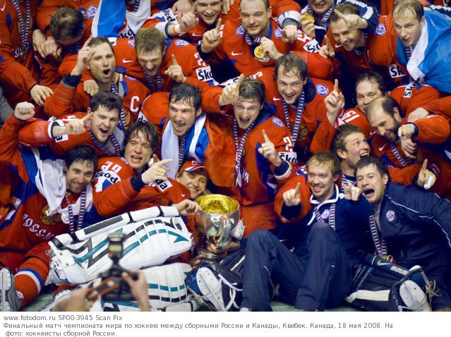 состав сборной канады 2008 факт, что