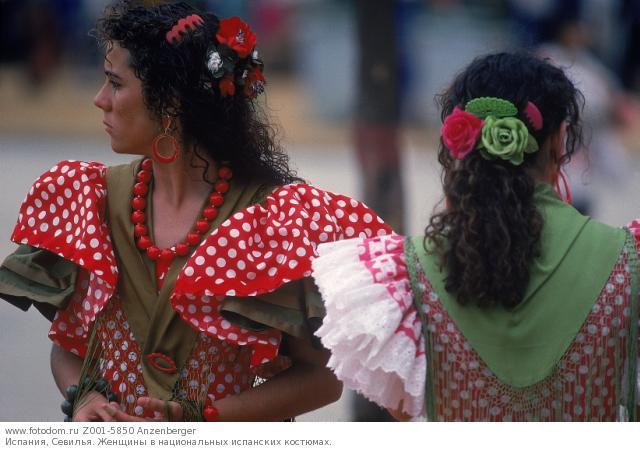 Прически девушек в испании