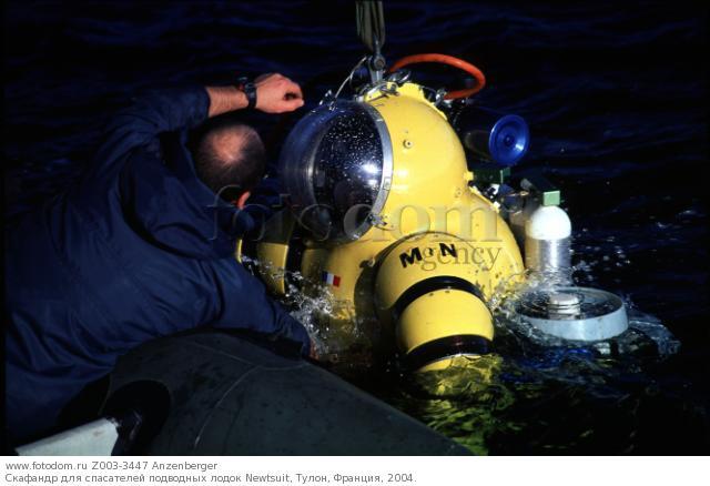 на подводной лодке импотенты