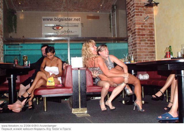 Снять Проститутку В Чехии