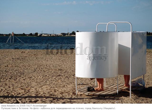 видео кабинка на пляжу