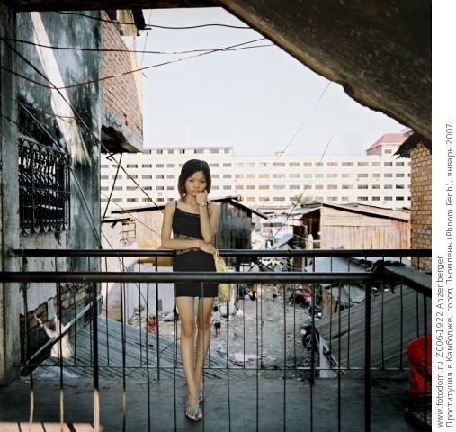 проститутки пномпень