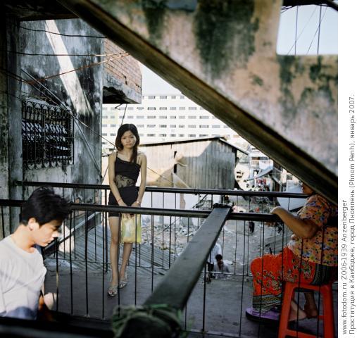 видео проститутки камбоджа