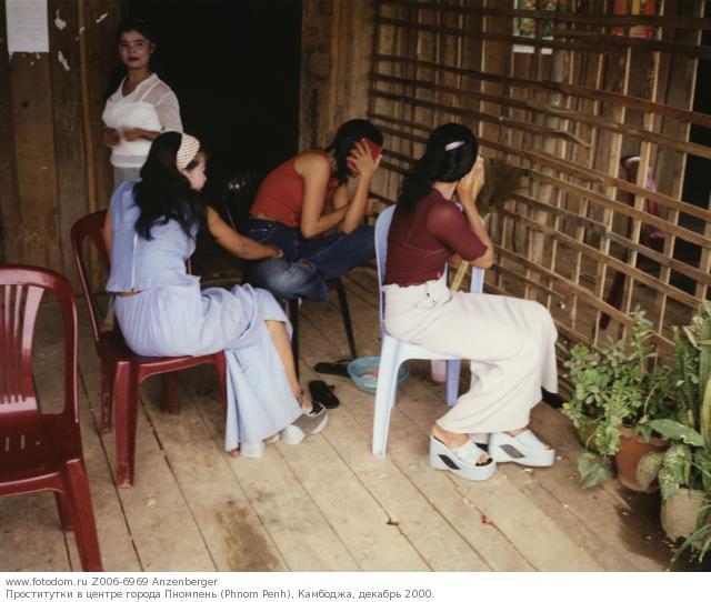 проститутка камбоджа