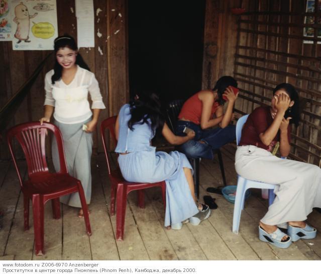 Камбоджа проститутки цена