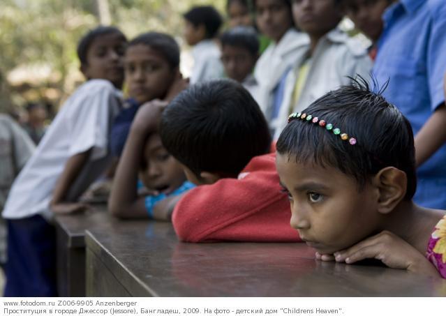 бангладеш проститутки видео