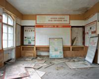 Заброшенная советская военная база в Германии, 200