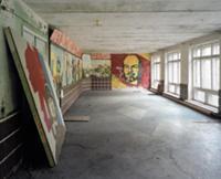 Заброшенная советская военная база в Скрунде, Латв