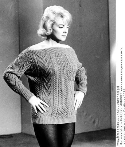 Marilyn monroe leggings
