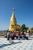 MYANMAR / Mon State / Kyone Ka / Nwa La Bo Pagoda
