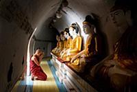 Мьянма. Баго