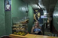 Cuba / Havana / July 2015 / About Time / A shop in