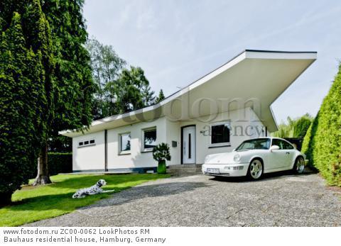 Bauhaus residential house, Hamburg, Germany  Для коммерческого использования может требоваться очистка прав. Необходимо уточнение.