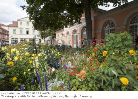 Theaterplatz with Bauhaus-Museum, Weimar, Thuringia, Germany  Для коммерческого использования может требоваться очистка прав. Необходимо уточнение.