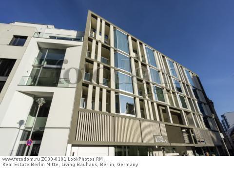 Real Estate Berlin Mitte, Living Bauhaus, Berlin, Germany  Для коммерческого использования может требоваться очистка прав. Необходимо уточнение.