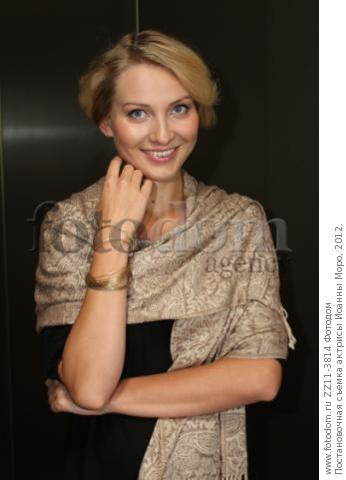 Йоанна Моро (Joanna Moro), Актриса: фото, биография ...