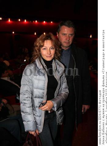 Бабенко с мужем на премьере фильма