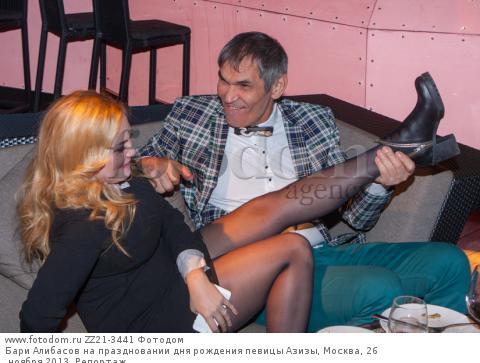 eroticheskie-bredni-bari-alibasova