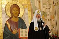 Презентация собрания трудов патриарха Кирилла
