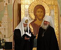Презентация Собрания трудов Святейшего Патриарха М