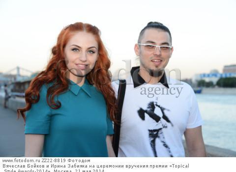 devki-v-more-foto