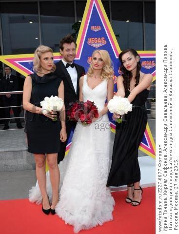Фото свадьбы ирины тоневой
