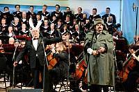 Валентин Гутов, Валерий Разумовский. Юбилей Максим