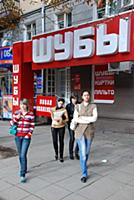 Магазин 'Шубы'.
