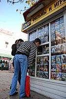 Покупатели около уличного киоска.