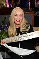 Международный конкурс «Мисс Еврейская звезда»