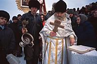 Крещение Христово на озере Байкал. Озеро Байкал, Р
