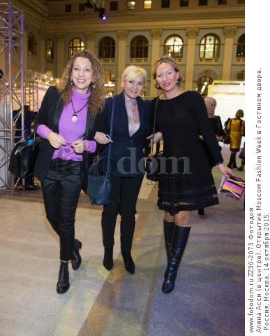 Алина Асси (в центре). Открытие Moscow Fashion Week в Гостином дворе. Россия, Москва. 14 октября 2015.
