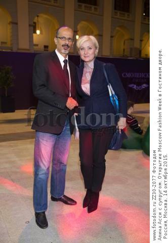 Алина Асси с супругом. Открытие Moscow Fashion Week в Гостином дворе. Россия, Москва. 14 октября 2015.