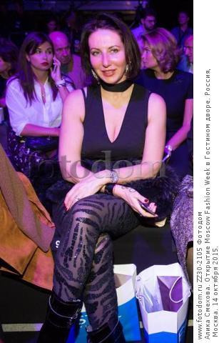 Алика Смехова. Открытие Moscow Fashion Week в Гостином дворе. Россия, Москва. 14 октября 2015.