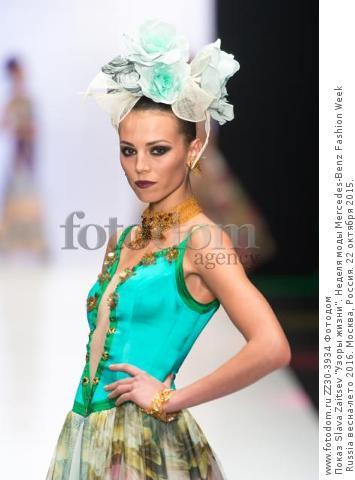 cee133d3c862 Показ Slava Zaitsev  Узоры жизни . Неделя моды Mercedes-Benz Fashion Week  Russia