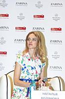 Наталья Водянова. Пресс-конференция Натальи Водяно