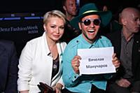 Вячеслав Манучаров, Катя Лель. Показ коллекции  Иг