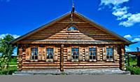 Krasnodar, RUSSIA - July 19, 2015: Traditional rus